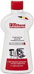 Сопутствующий товар для кофейного оборудования  Filtero  арт. 606