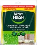 Бытовая химия и салфетка для уборки  Master FRESH  супер-впитывающие для уборки (100 % вискоза) 30*35см С0006056