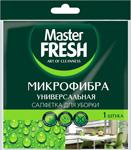 Бытовая химия и салфетка для уборки  Master FRESH  для уборки МИКРОФИБРА (30*30см) С0005995