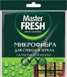 Бытовая химия и салфетка для уборки  Master FRESH  для стекол и зеркал МИКРОФИБРА 1шт. (30*30см) С0005996