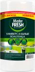 Кухонный текстиль  Master FRESH  в рулоне (спанлейс СОТЫ) 100 шт. 21*25см С0006196