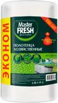 Кухонный текстиль  Master FRESH  ЭКОНОМ в рулоне спанлейс 150 шт. 20*23см С0006194