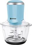 Прибор для измельчения продуктов  Vitek  VT-1637