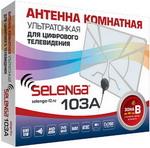 ТВ антенна  Selenga  103A