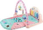 Игрушка для новорожденных  Amarobaby  NIGHT OWL, 80x65x45 (СОВА) розовый, AMARO-80O1-NO