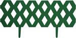 Садовый бордюр и ограждение  Park  Ромб декоративный, гибкий L=1,2м, H=22см (2шт по 60см и 4 ножки) темно-зеленый 999137