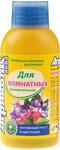 Удобрение и грунт  Агрикола  для комнатных растений, 250 мл, 04-440