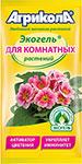 Удобрение и грунт  Агрикола  Экогель для комнатных растений, 20 мл, 04-019