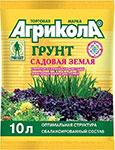 Удобрение и грунт  Агрикола  Садовая земля, 10 л, 58-065
