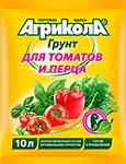 Удобрение и грунт  Агрикола  для томатов и перцев, 10 л, 58-066