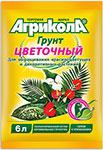 Удобрение и грунт  Агрикола  Цветочный, 6 л, 58-072