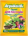 Удобрение и грунт  Агрикола  для рассады, 10 л, 58-081