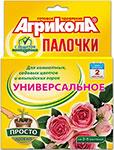 Удобрение и грунт  Агрикола  универсальные с защитным эффектом, 10 шт., 04-224