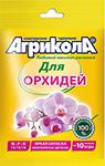 Удобрение и грунт  Агрикола  для орхидей, 25 г, 04-130