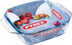 Форма для выпечки  Pyrex  Irresistible 29х23см квадратная