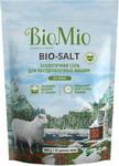 Сопутствующий товар  BioMio  510.04162.0101