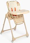 Стульчик для кормления  Happy Baby  ``WILLIAM PRO``, sand