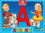 Настольная развивающая и обучающая игра  Рыжий кот  12 штук в коробке. Азбука К12-7351