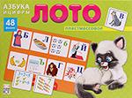 Настольная развивающая и обучающая игра  Рыжий кот  48 фишек. Азбука и Цифры ИН-8085