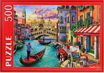 Настольная развивающая и обучающая игра  Рыжий кот  500 элементов. ДОСТОПРИМЕЧАТЕЛЬНОСТИ ВЕНЕЦИИ ФП500-0678
