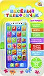Интерактивная и развивающая игрушка  Рыжий кот  ``ВЕСЕЛЫЙ ТЕЛЕФОНЧИК.ВСЕЗНАЙКА`` (2 викторины,36 песен, 4 режима) ИМ-7680