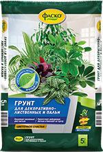 Удобрение и грунт  Фаско  ``Цветочное счастье`` 5л, Of000071604
