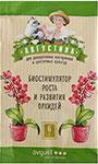 Удобрение и грунт  Avgust  таблетки 2 шт. по 3 гр., A00271
