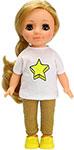 Кукла  Весна  Ася яркая звездочка 26 см, В3971
