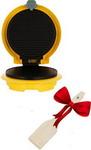 Бутербродница или вафельница  MAGIO  MG-390 plus, желтый, конус в комплекте + лопатка (подарок)