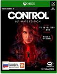 Компьютерная игра  Microsoft  Xbox Series X: Control Ultimate Edition