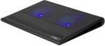 Подставка для ноутбуков  Rivacase  17.3`` 5557