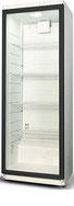 Холодильная витрина  Snaige  CD35DM-S302SD