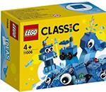 Конструктор  Lego  CLASSIC ``Синий набор для конструирования``