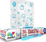 Емкость для хранения продуктов  Malibri  с клипсами, с маркером 25*32см