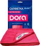 Бытовая химия и салфетка для уборки  Dora  Салфетка из микрофибры ``Антистатик``