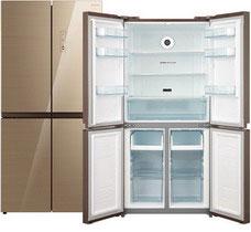 Многокамерный холодильник  Бирюса  CD 466 GG