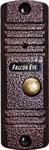 Видеонаблюдение  Falcon Eye  FE-305C (медь)