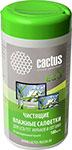 Уход за техникой  Cactus  CS-1001PE туба