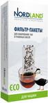 Аксессуар для чайников  NORDLAND  100 шт. в упаковке (чашка) 393491