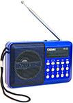 Радиоприемник и радиочасы  Сигнал  РП-222 синий/черный USB microSD