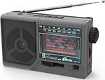 Радиоприемник и радиочасы  Ritmix  RPR-151