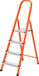 Лестница и стремянка  Сибртех  97964 Стремянка, 4 ступени, стальной профиль, ступени сталь, оранжевая