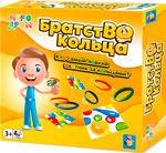 Настольная развивающая и обучающая игра  1 Toy  ИГРОДРОМ ``БратстВО кольца`` в кор.17*17*4см
