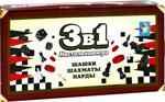 Настольная развивающая и обучающая игра  1 Toy  3в1 ``Шашки/шахматы/нарды`` на магните 25х13,2х3,5см