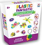 Товар для творчества  1 Toy  Plastic Fantastic ``Насекомые`` Т20338