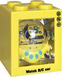 Радиоуправляемая игрушка  Blue Well Trade Limited  Игрушкана д/у Трансформер, желтая, гироZG-C8034