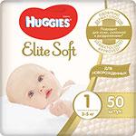 Подгузник  Huggies  Элит Софт 1 (3-5 кг) 50 шт. NEW