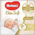 Подгузник  Huggies  Элит Софт 0 (до 3,5 кг) 50 шт. NEW